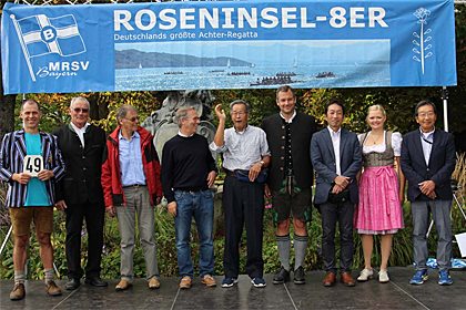 Nachwort Roseninsel-8er 2017