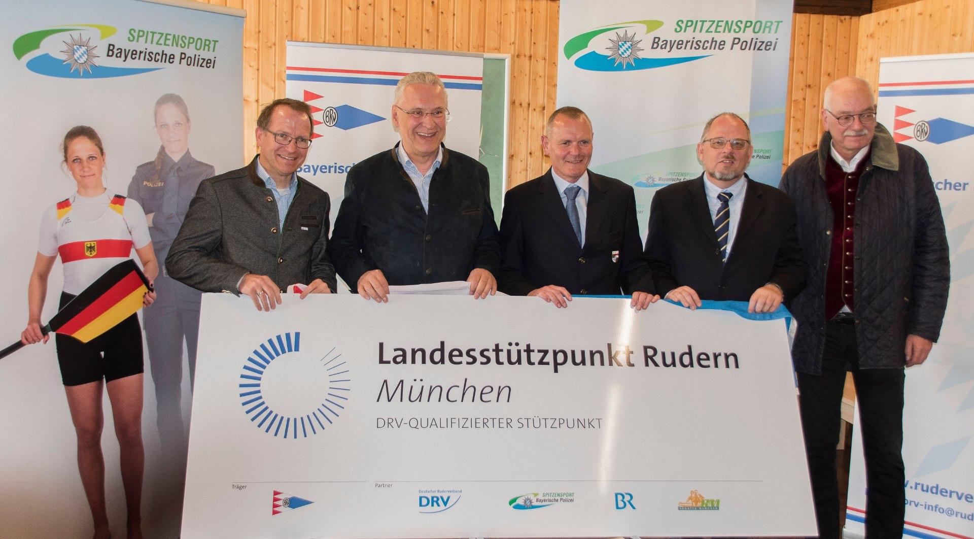 Regattaanlage München zum Qualifizierten Landesstützpunkt ernannt